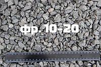 Щебень гранитный фракция 10-20