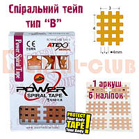 Кросс тейп Cross tape спіральний Аtex (Атекс), для локального застосування, бежевий,1 листок Південна Корея Тип В, середній (3х4см)