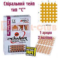 Кросс тейп Cross tape спіральний Аtex (Атекс), для локального застосування, бежевий,1 листок Південна Корея Тип С, великий (5х4см)