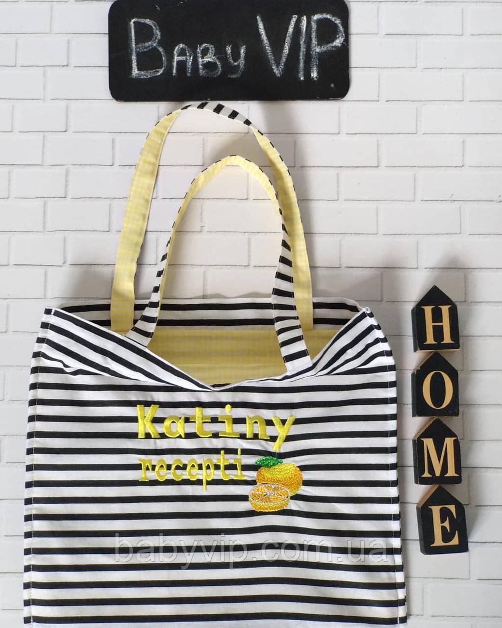 Эко сумка размер - S (маленькая) двойная с подкладом и вышивкой