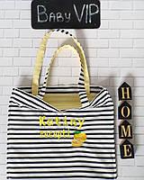 Єко сумка размер - S (маленькая) двойная с подкладом и вышивкой