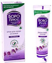 Boro Plus антисептичний крем регулярний 25 мл