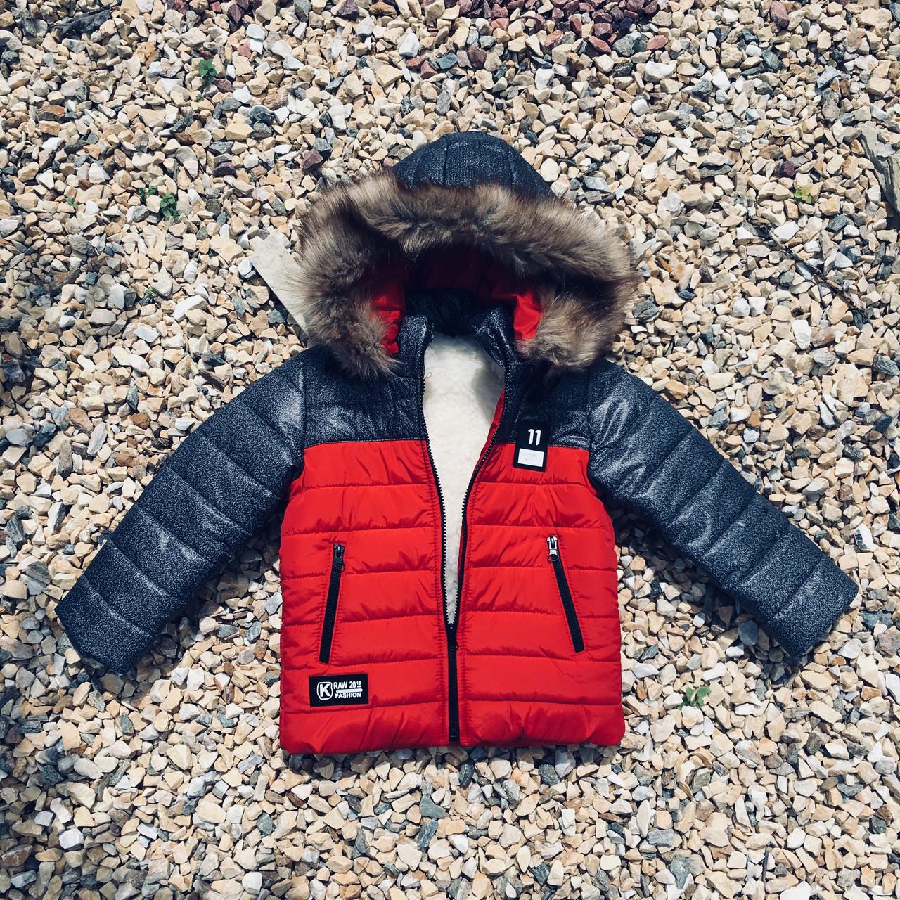 Зимняя куртка мальчик (остался 98 размер)