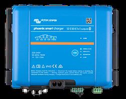 Зарядное устройство Phoenix Smart IP43 Charger 12/50 (1+1)