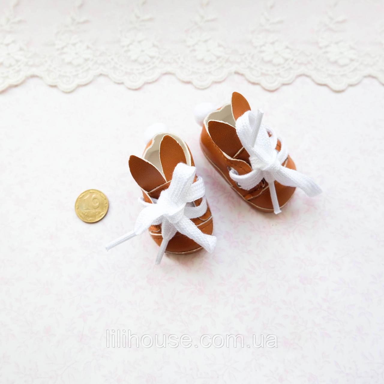 """Обувь для кукол Ботиночки на Шнуровке """"Зайчики"""" 5.5*3 см СВЕТЛО-КОРИЧНЕВЫЕ"""
