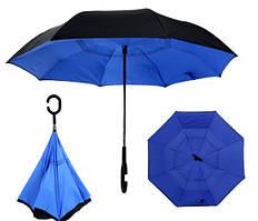 Зонт навпаки Up Brella Синій однотонний
