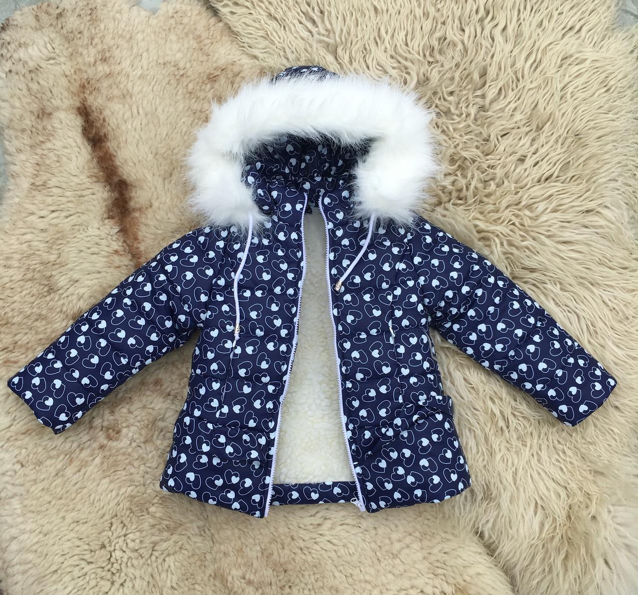 Куртка девочка зима , 98-116,есть замеры