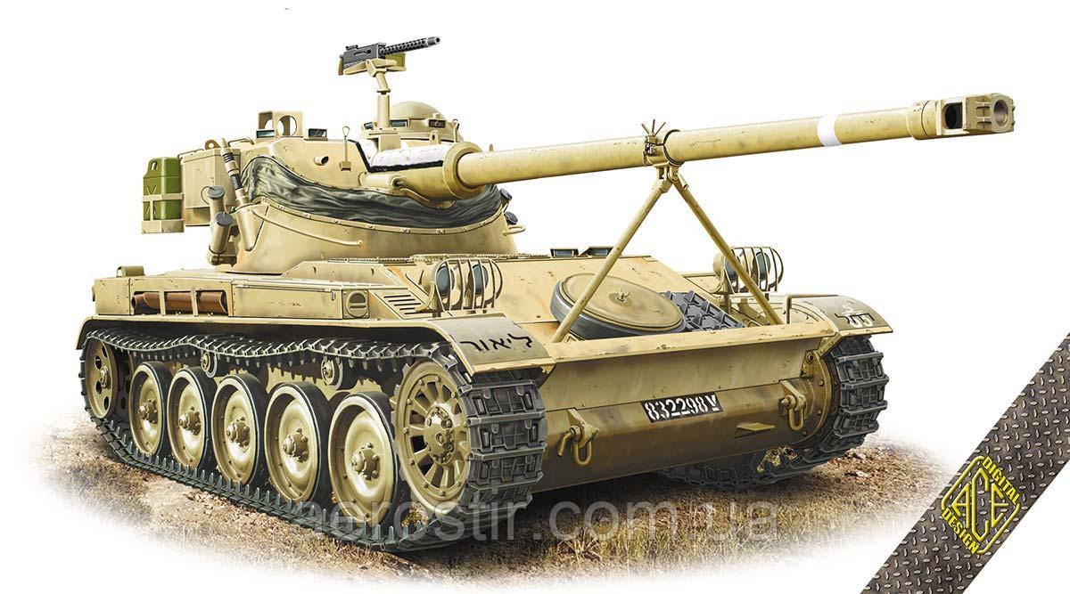 Танк AMX-13/75 1/72 ACE 72445
