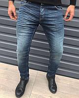 Стильные мужские джинсы, зауженные, slim fit Стильні чоловічі джинси завужені