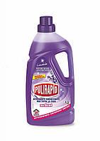Pulirapid средство для мытья пола с аммиаком 1л Лаванда