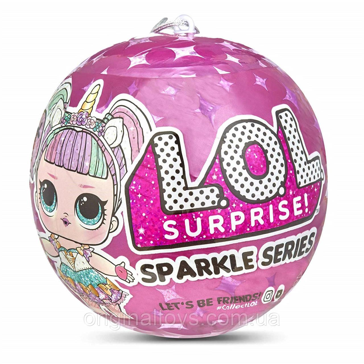 Кукла Лол Сияющий сюрприз LOL Surprise Sparkle Series MGA