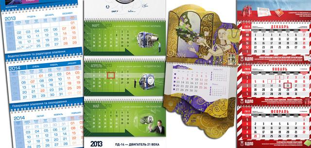 Дизайн квартальной календарной сетки, печать индивидуальной квартальной календарной сетки