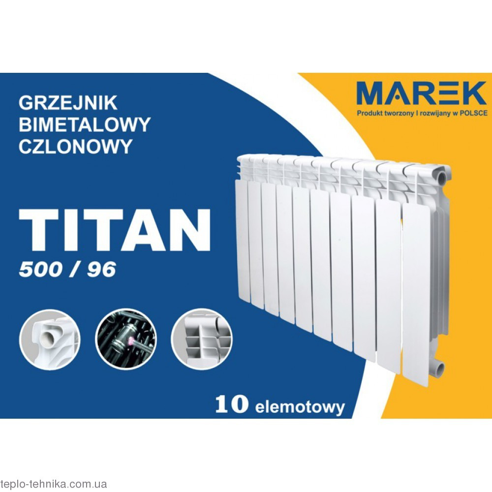 Радиатор Биметаллический Titan Marek 500x96 С Нижним Подключением 3 Секции
