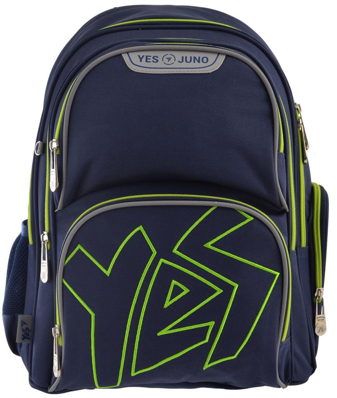 Школьный рюкзак YES S-30 Juno YES green 557366 темно-синий 15 л