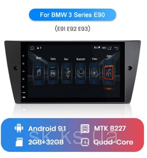 Junsun 4G Android магнитола для BMW E90 E91 E92 E93