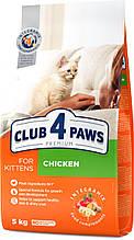 Сухий корм Клуб 4 Лапи Преміум 5 кг для кошенят з куркою