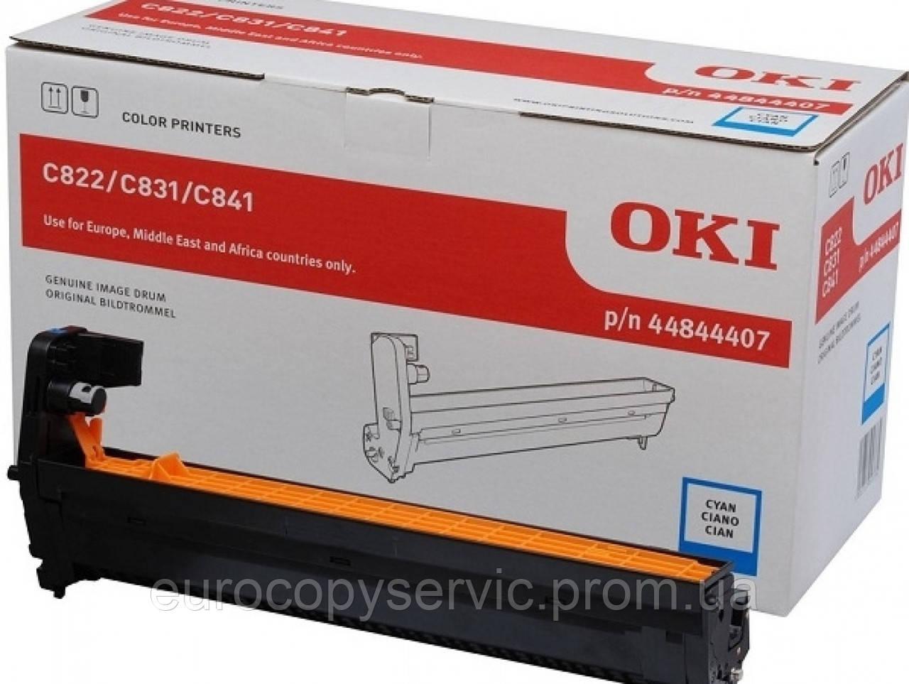 Драм-картридж OKI EP-CART-C-C831/841/822 Cyan 44844407