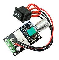 Модуль ШИМ регулятора скорости двигателя постоянного тока 3А с переключателем