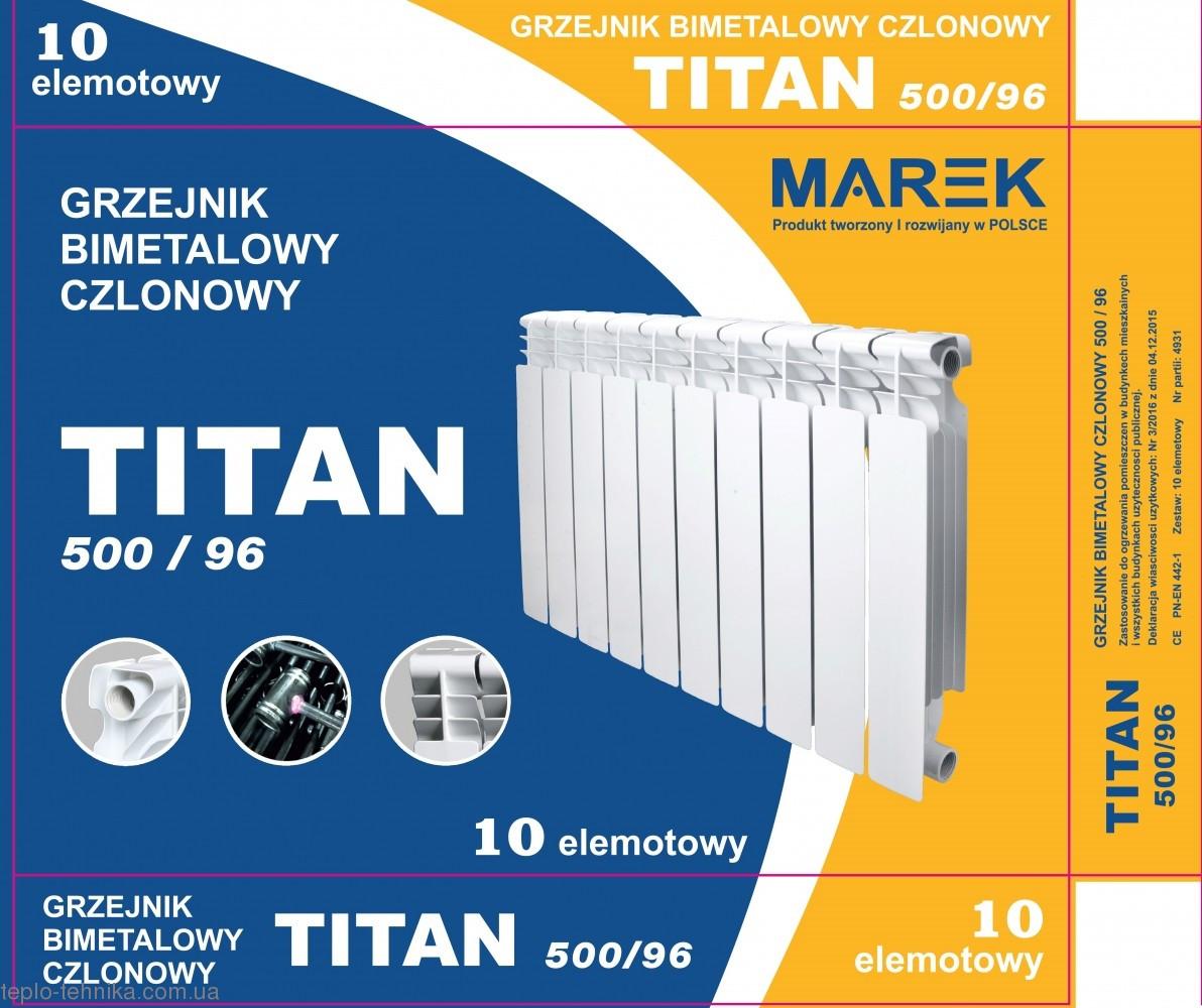 Радіатор Біметалічний Titan Marek 500x96 З Нижнім Підключенням 10 Секцій