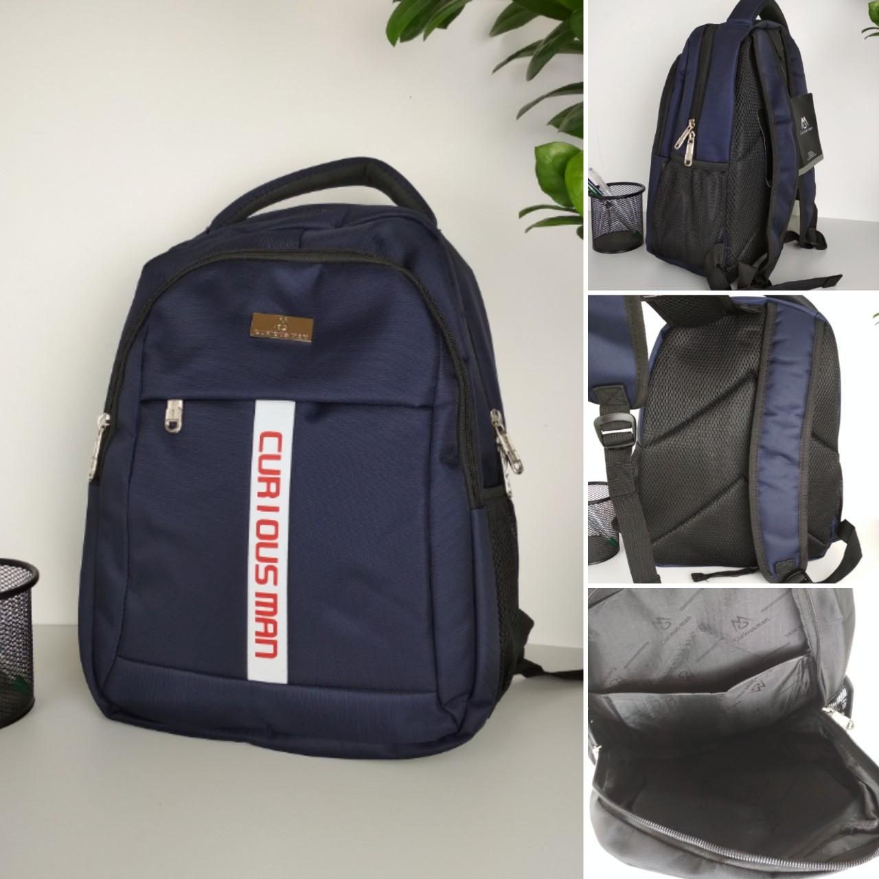 Подростковый городской рюкзак для мальчика 37*27*13 см