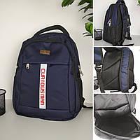 Подростковый городской рюкзак для мальчика 37*27*13 см, фото 1