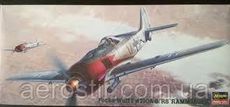 FOCKE WULF FW-190A-8/R8 'RAMMJAGER' 1/72 HASEGAWA 52071