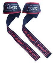Лямки для тяги Power system Power Straps PS 3430 Black/Red