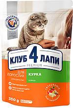 Сухий корм Клуб 4 Лапи Преміум 300 г для дорослих кішок з куркою