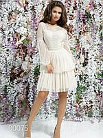Романтическое платье на роспись с пышным низом