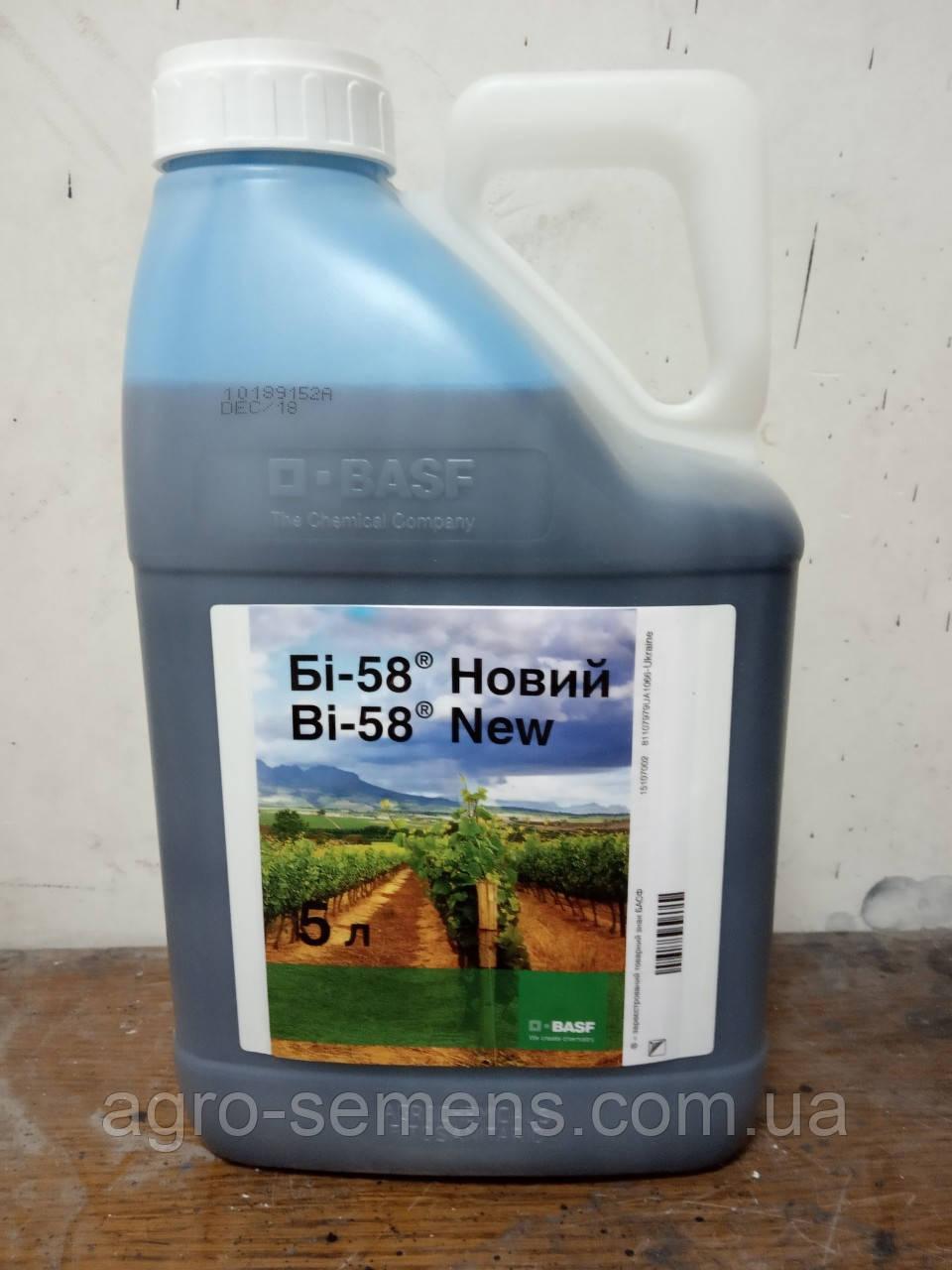 Инсектицид Би-58 5 л