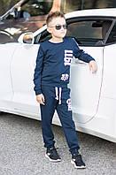 Детский спортивный костюм (мальчик,девочка) 2расцв. от122-до152рост