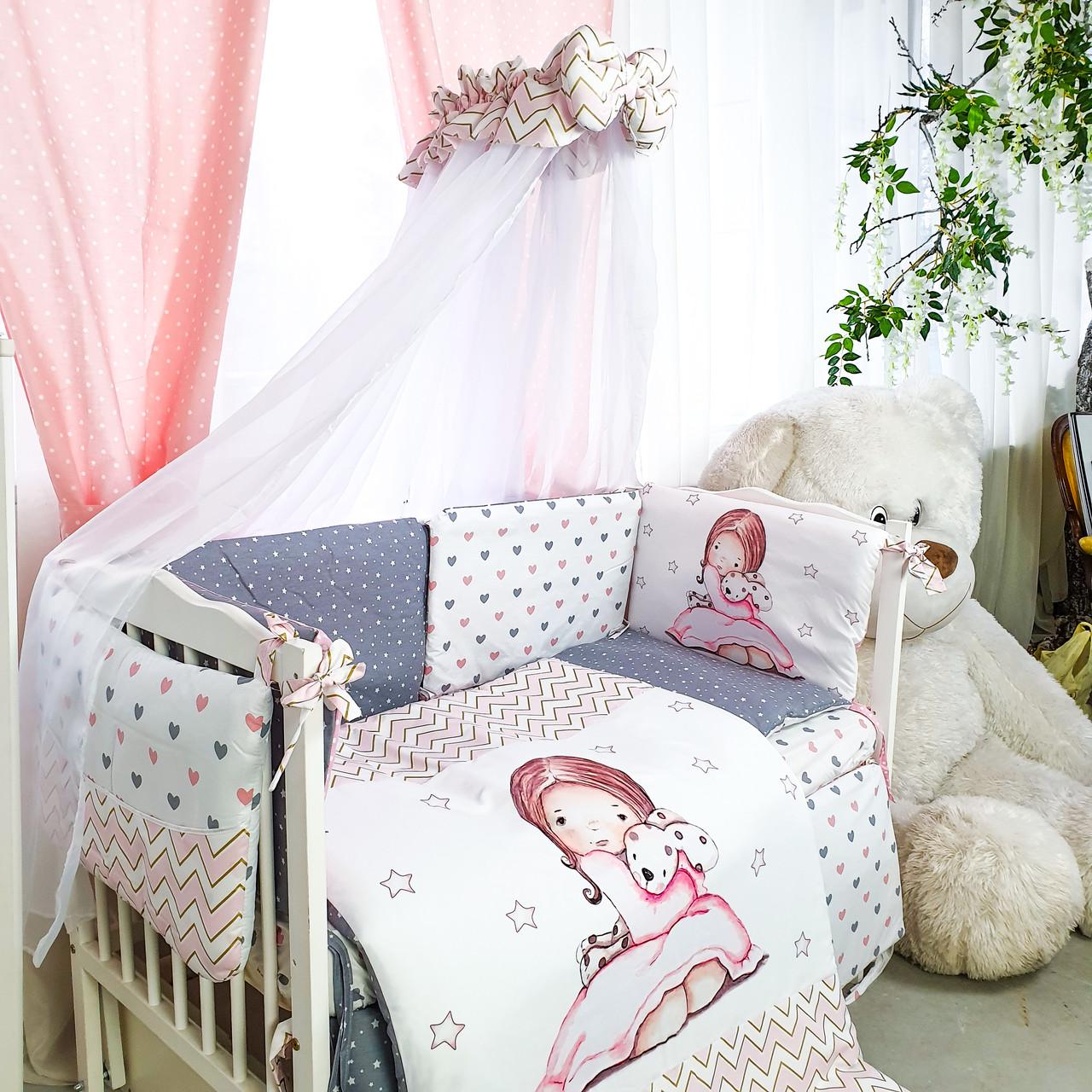 Детская постель Акварели девочка с собачкой  8 элементов (цвета в ассортименте)Бесплатная доставка