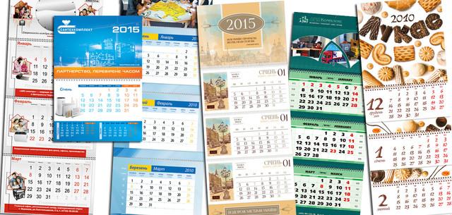 Разработка макета квартальной календарной сетки