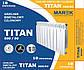 Радиатор Биметаллический Titan Marek 500x96 С Нижним Подключением 16 Секций, фото 2