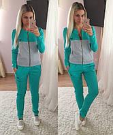 Двухцветный Спортивный костюм кофта олимпийка + штаны брюки Фитнес