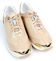 Спортивная женская обувь, кроссовки бежевого цвета! Мега удобные!