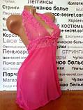 Ажурний рожевий пеньюар, фото 2