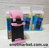 Держатель для телефона автомобильный на руль розового цвета
