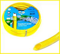 Шланг поливочный Evci Plastik Simpatico 3/4  50 м