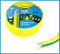 Шланг поливочный Evci Plastik Limonad 3/4  50 м