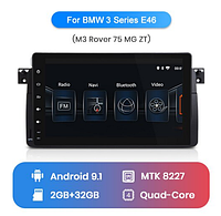 Junsun 4G Android магнитола для BMW E46 Rover 75