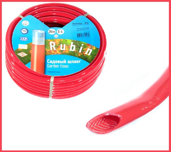 Шланг поливочный Evci Plastik Rubin 3/4  50 м