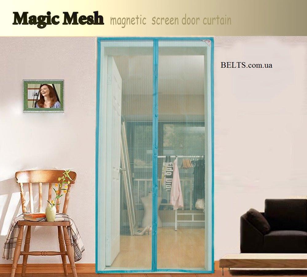 Дверная москитная сетка на магнитах Magnetic Mesh, Магнетик Меш (размер 210 * 100 см.)