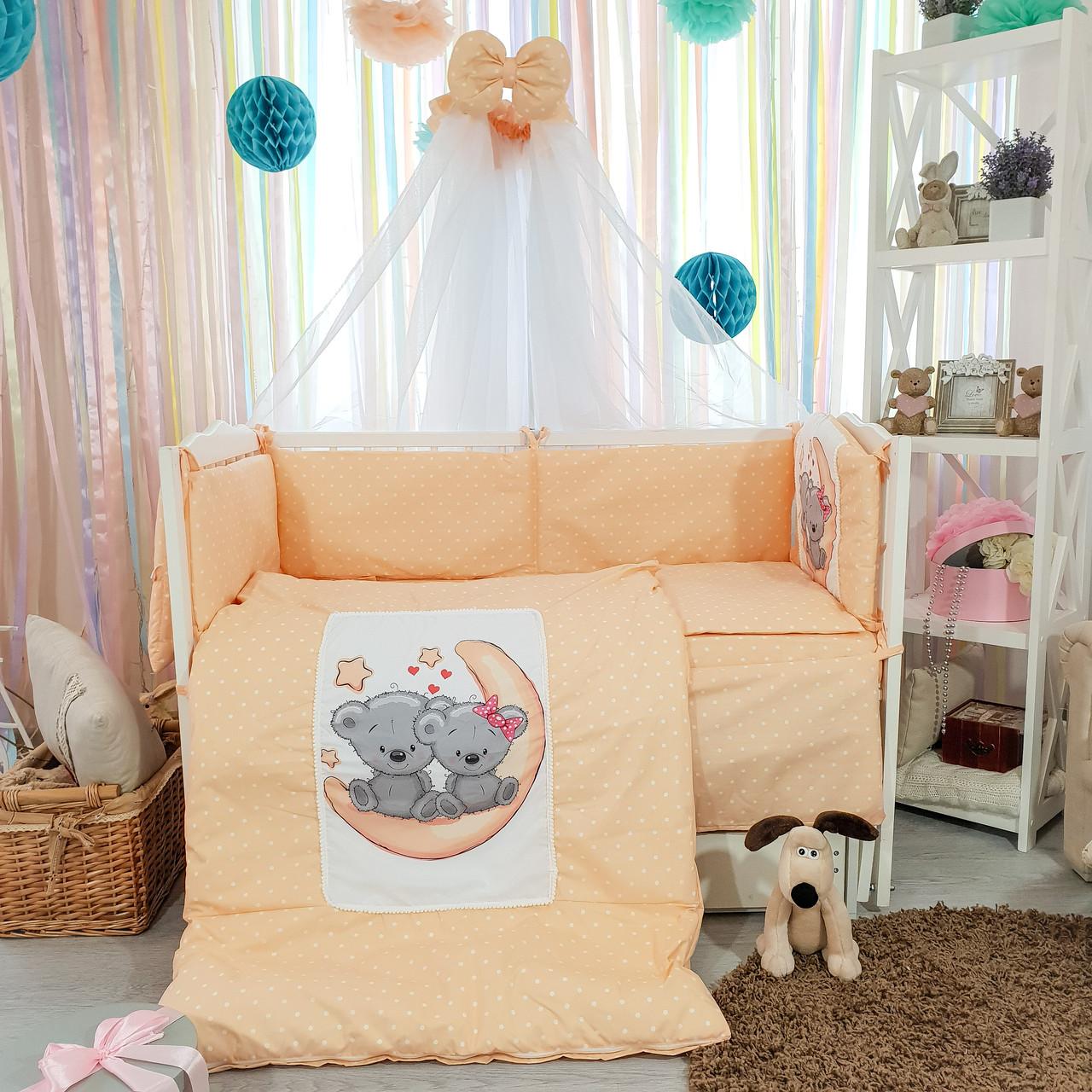 Детская постель Милашки на месяце 8 элементов (цвета в ассортименте)Бесплатная доставк
