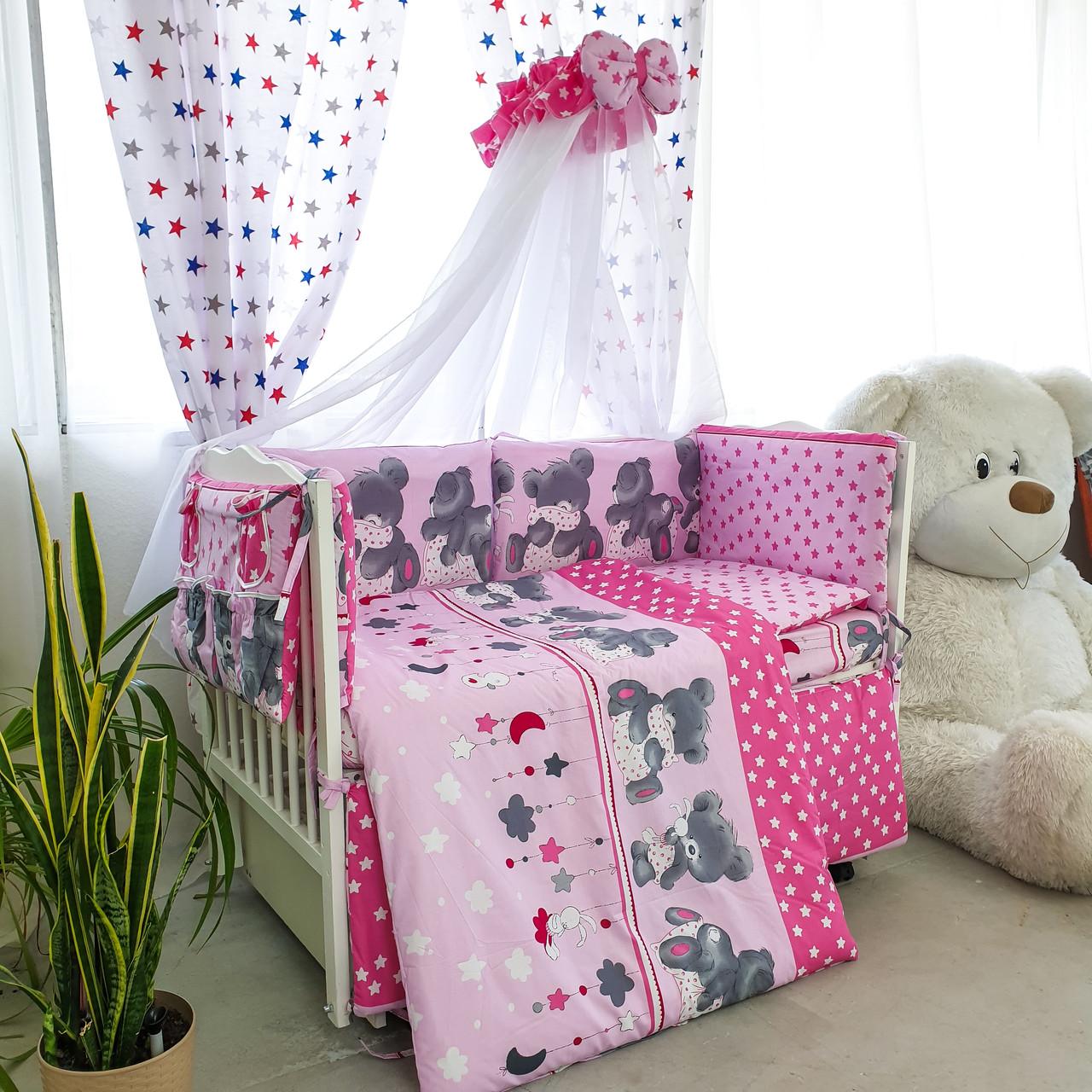 Дитяча постіль Ведмедики дітки рожевий 8 елементів (кольори в асортименті)Безкоштовна доставка