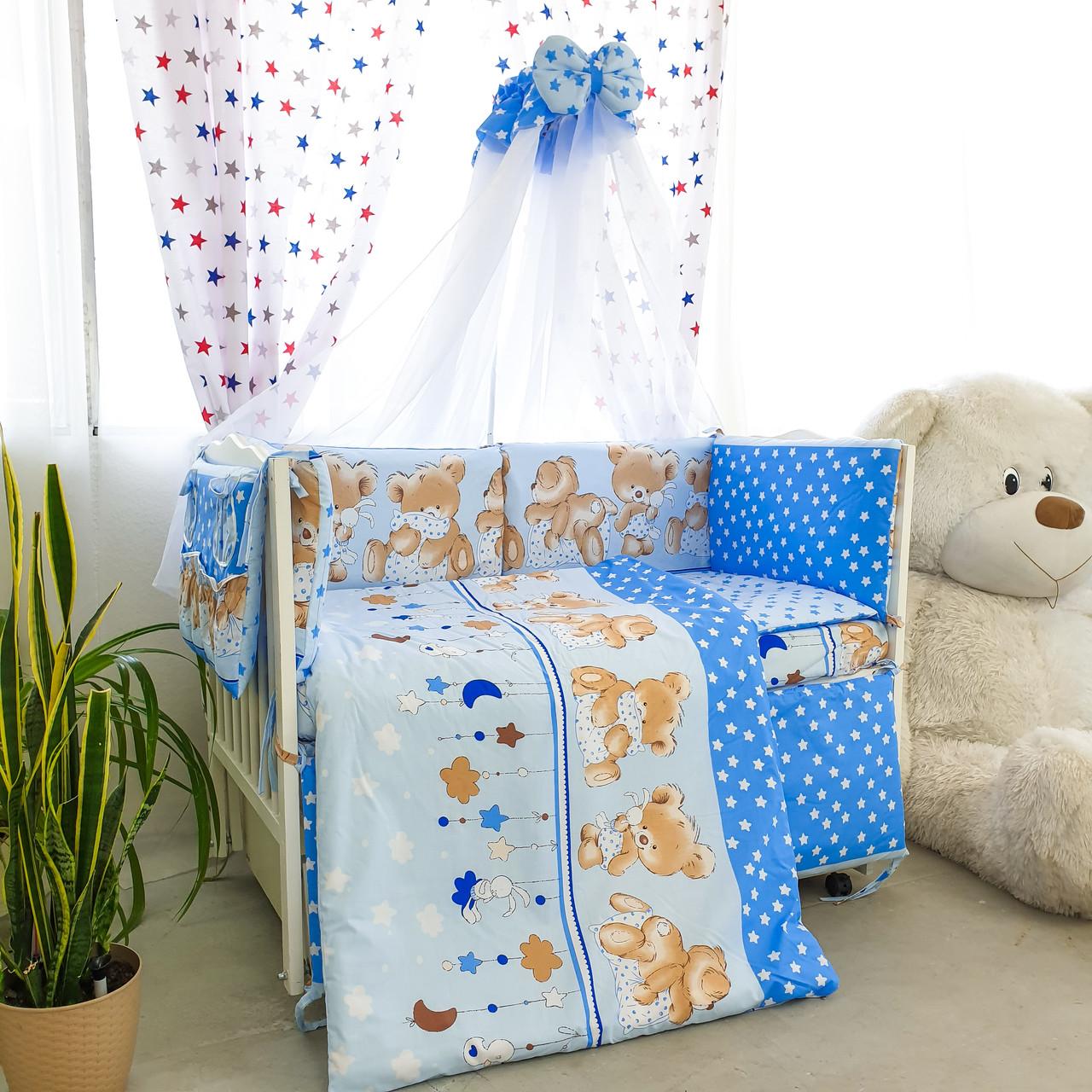 Детская постель Мишки детки 8 элементов (цвета в ассортименте)Бесплатная доставка