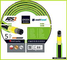 Шланг поливочный Green Cellfast 1/2 25 м