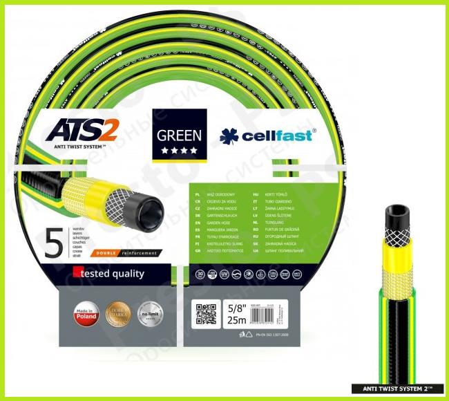 Шланг поливочный Green Cellfast 5/8 25 м