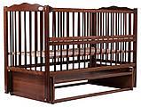 Детская кроватка Babyroom Веселка из бука с маятником и откидным боком, фото 6