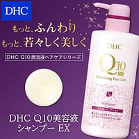 DHC Q10 Beauty Serum Shampoo EX Шампунь для волос с коэнзимом Q10 и сывороткой для волос 40+, 500 мл